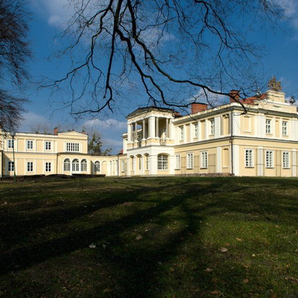 Muzeum Tradycji Szlacheckiej.  Pomorski Ośrodek Kontaktów z Polonią